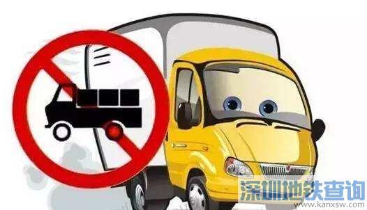 2018年广州货车限行规定一览