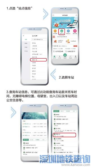 青岛地铁APP扫码乘车使用方法图文教程(2018最新)