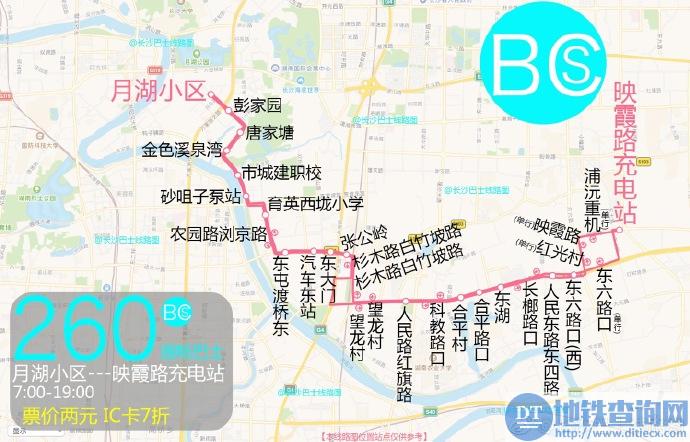 长沙公交417路、418路开通 附首末班车运营时间票价停靠站点