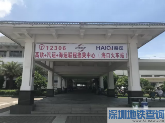 上海到海南乘坐高铁更方便仅需14小时 换乘攻略发布