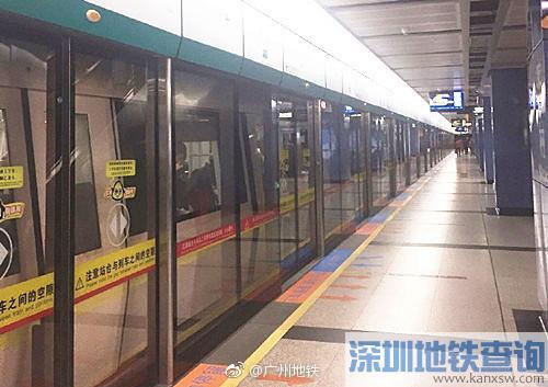 2018广州地铁将试用刷脸安检 正式试点工作暂没开展