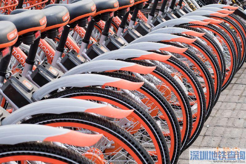 摩拜单车2018年7月5日起全国免押金 广州市民可退299元押金