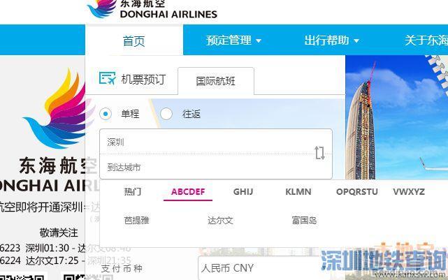 深圳到缅甸曼德勒直飞航线7月9日开通 又多一个国家可直航