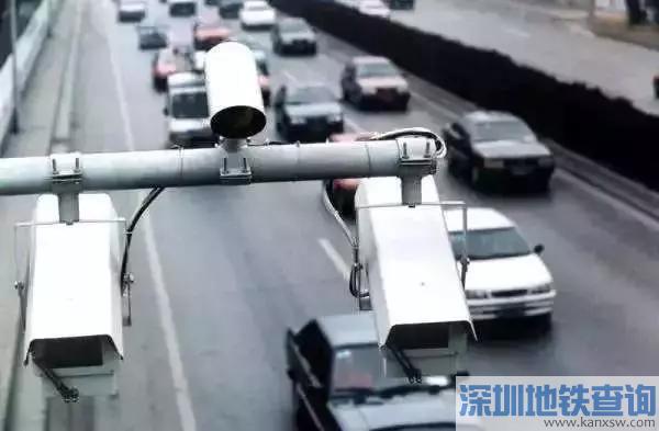 2018广州限行违章记录多久能查到?