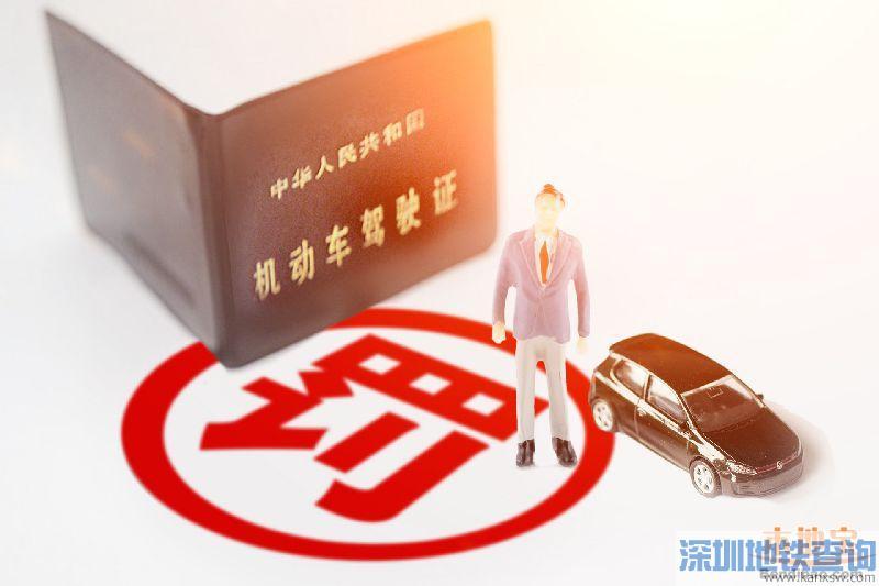 2018广州限行违章记录查询指南