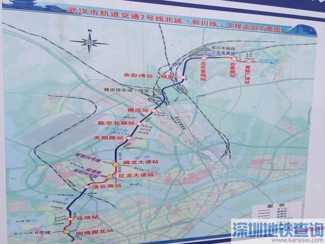 武汉地铁7号线北延(前川线)已动工,预计2019年竣工通车!
