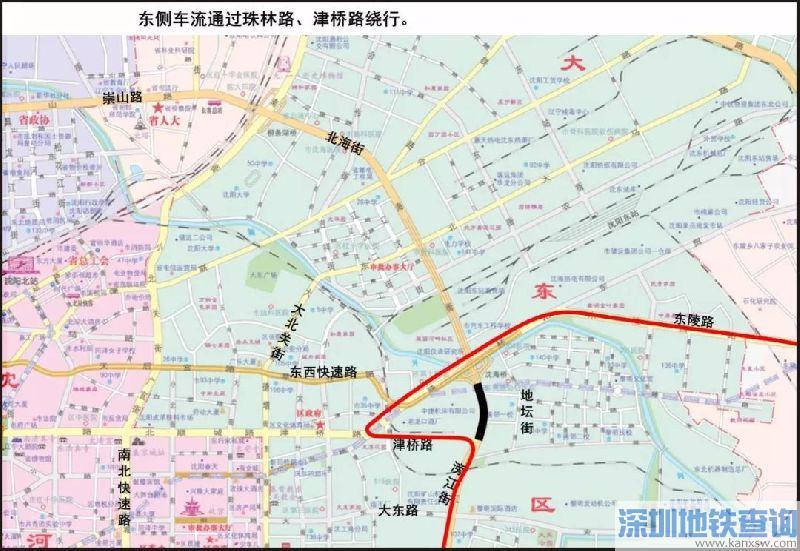 2018沈阳沈海立交桥拆除重建期间绕行线路方案图解