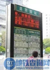 长沙计划7月全面发行新的公交一卡通:潇湘卡