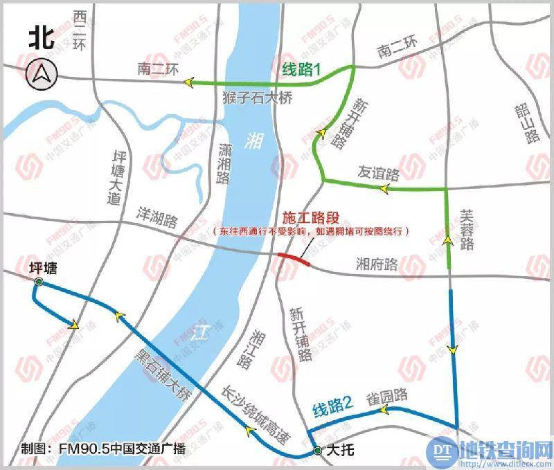 长沙湘府路大桥东引桥7月10日起将半幅封闭单向通行五个月