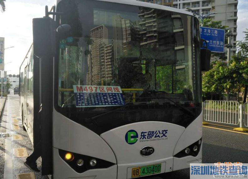 深圳公交开通三条区间线路 坪山可直达福田、南山、龙岗