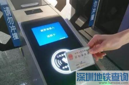 怎么知道自己要搭乘的高铁车次能否刷身份证进站?一招搞定