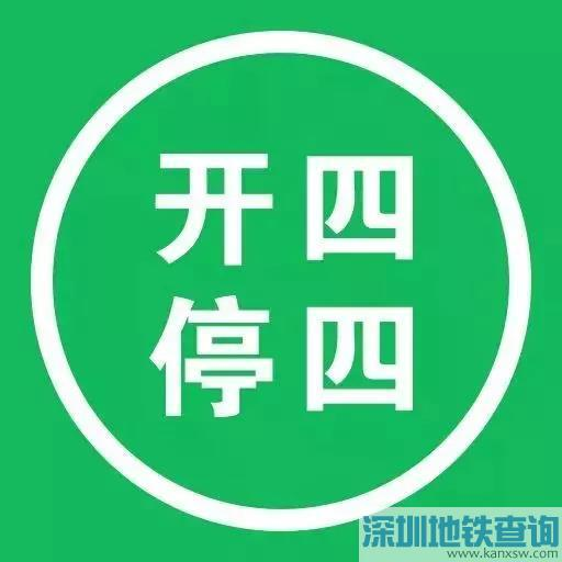 2018广州限行最新消息:7月违规数据将于31日清零