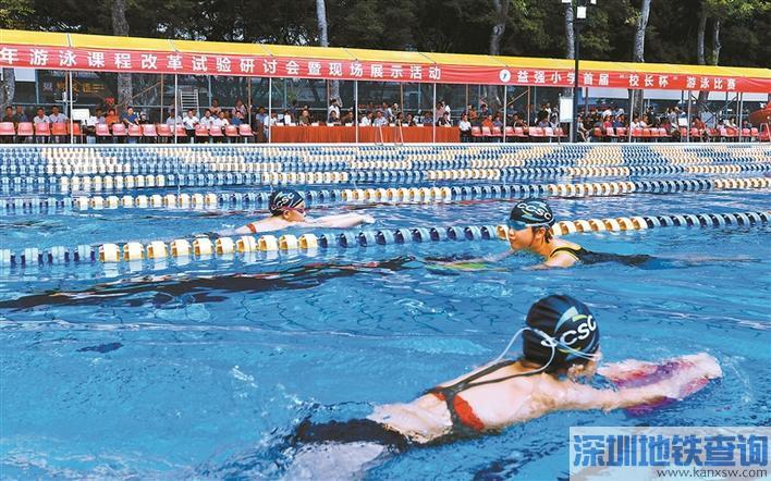 游泳将作为深圳中考体育必考项目!