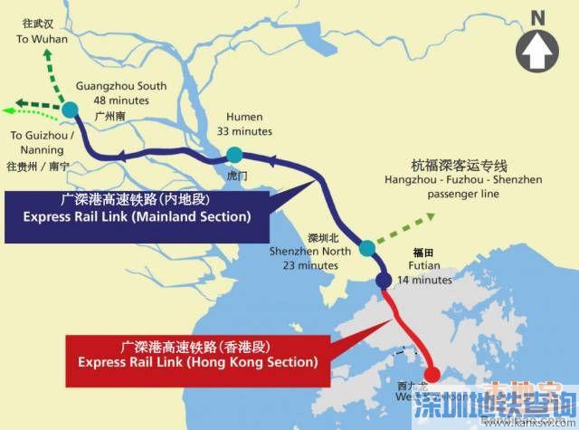 广深港高铁香港段现推多种购票支付方式 预计今年9月如期开通