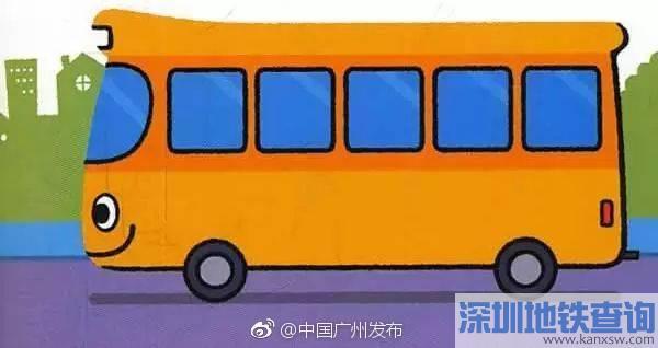 广州公交702路2018年8月19日起线路调整情况一览