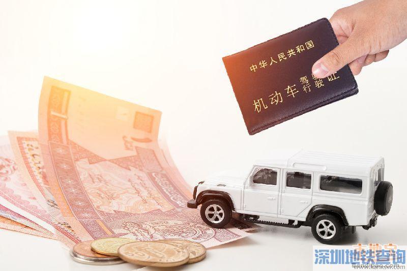 2018广州限行违章网上怎么处理?