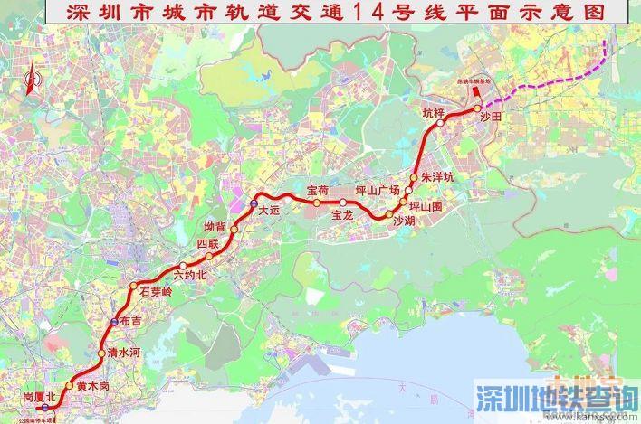 深圳地铁14号线建设2018最新进展:2022年建成通车
