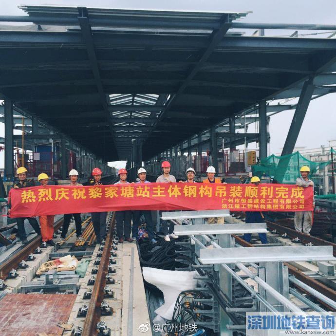 2018年8月广州地铁14号线一期进展:土建完成91%