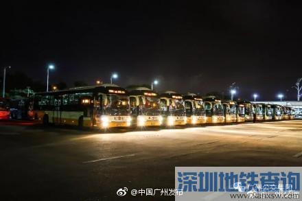 广州2018年8月8日-31日夜间刷支付宝可坐免费公交车