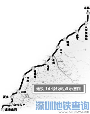 广州地铁14号线一期土建20188月最新进展:完成九成计划将于年底开通