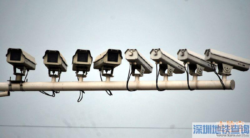 深圳新启用214套电子眼(所在区、抓拍对象、详细分布地点)