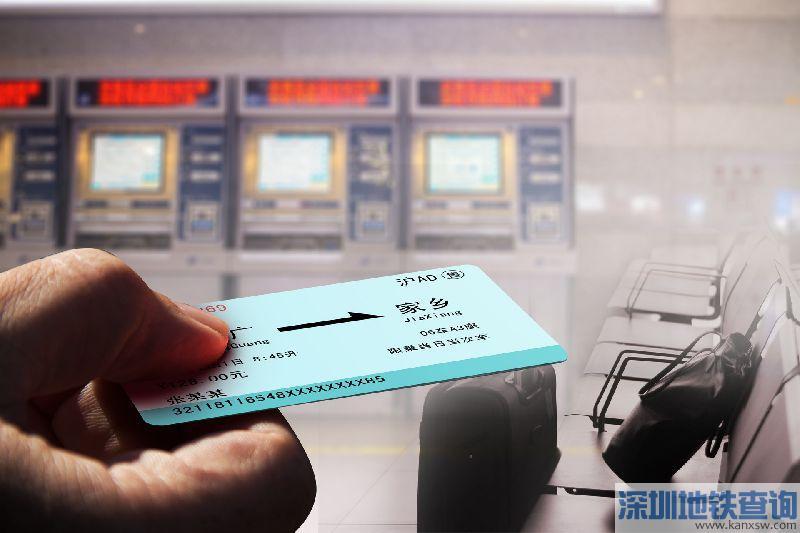 2018国庆节火车票什么时候开始预售?国庆火车票预售期购票日历一览