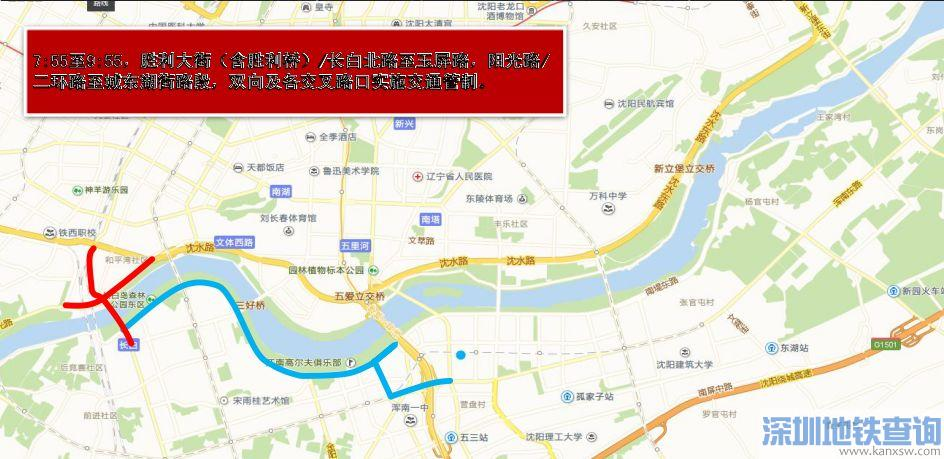 2018沈阳马拉松交通管制路段时间段、绕路指南