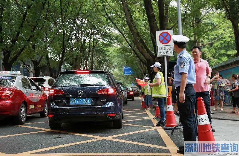 深圳9月开学后交通易堵路段时间段拥堵情况解读 这条路将爆堵