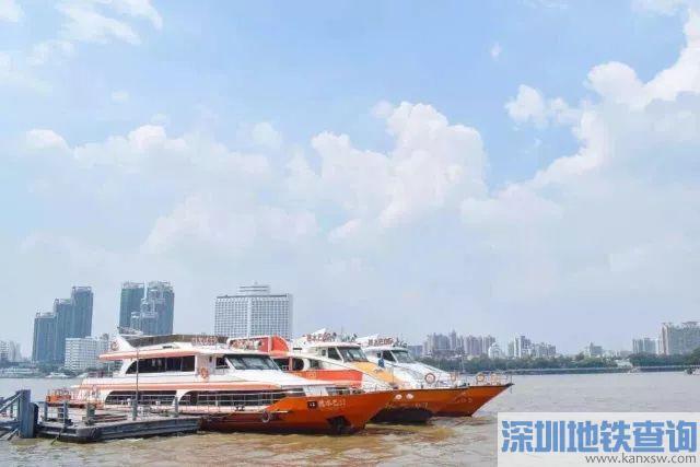 广州水上巴士S11航线2018年10月1日暂时停航公告