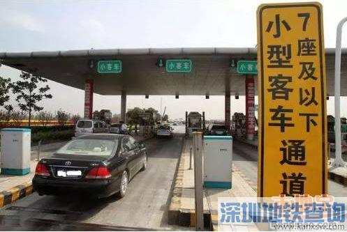 2018中秋高速公路免费吗?深圳高速免费通行码?