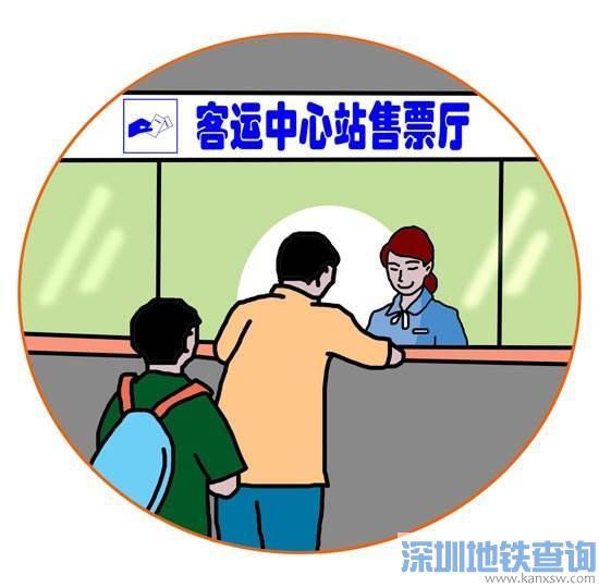 2017暑运广东省汽车客运站推学生票优惠 最高可享6.2折优惠