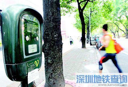 2018年版《广州市中心六区城市道路临时泊位设置规划》全文阅读