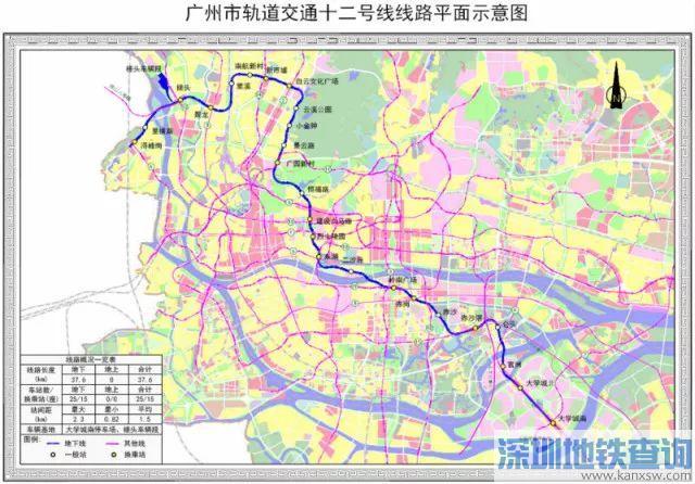 2018广州地铁12号线最新进展:换乘站增设至17座