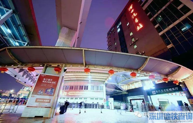 广州�蚩谄�车站9月14日起开售2018年国庆节汽车票