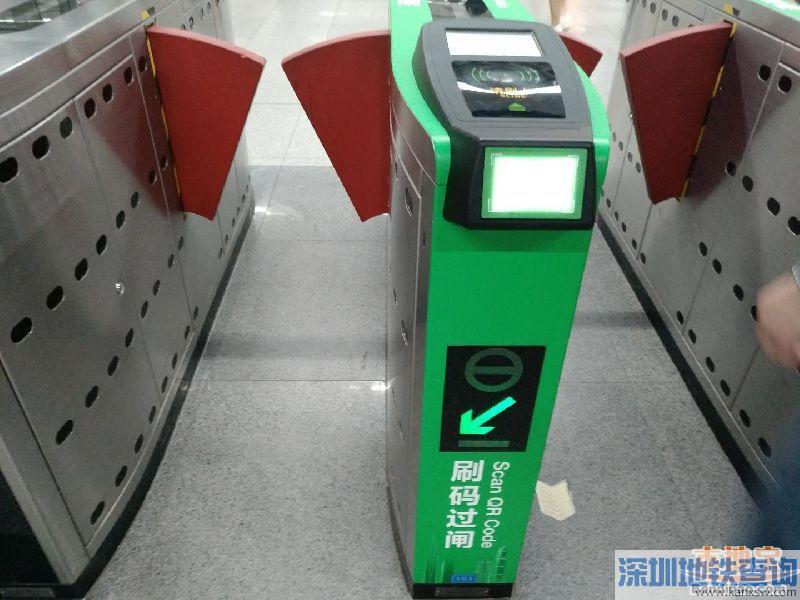 深圳地铁82个车站2018国庆前改造完成 2900多台闸机可刷码乘车