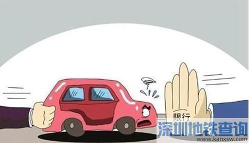 2018广州限行政策与征求意见稿有何不同?3条修改意见一览
