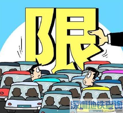 2018广州限外地车牌吗?中山车牌在广州限行吗?
