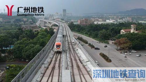 【广州地铁】地铁故障车票可以退吗?怎么退?