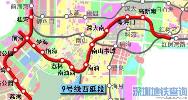深圳地铁9号线西延线隧道近日全线贯通 2019年底具备通车条件