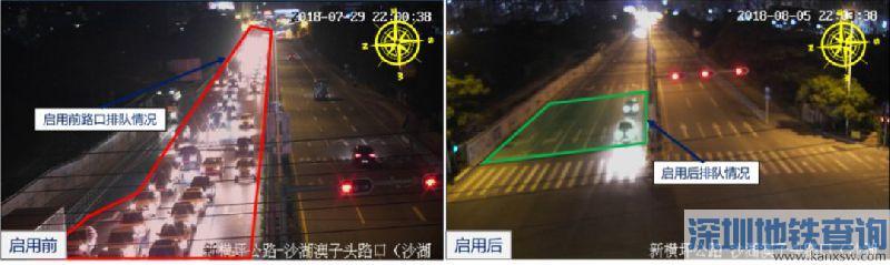 深圳这些路口交通信号有大变化 通行能力提升、拥堵情况减少