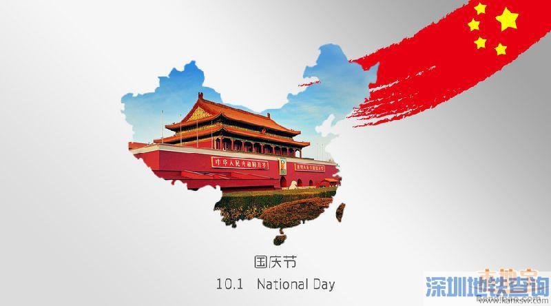 深圳各大火车站2018国庆临时加开普铁高铁列车一览