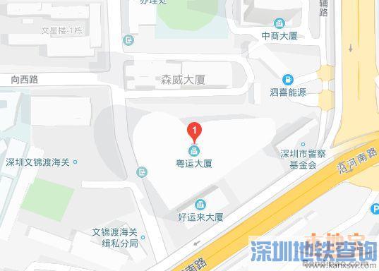 深圳文锦渡汽车站开售2018中秋国庆汽车票 没抢到火车票的速度了