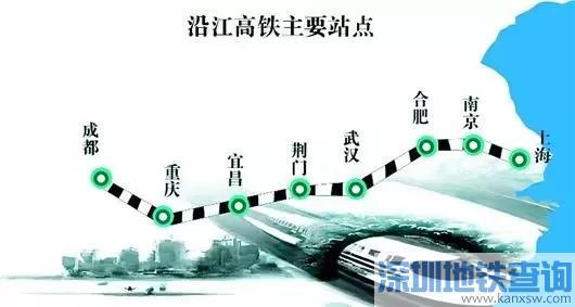 宜昌至郑万铁路联络线将开建