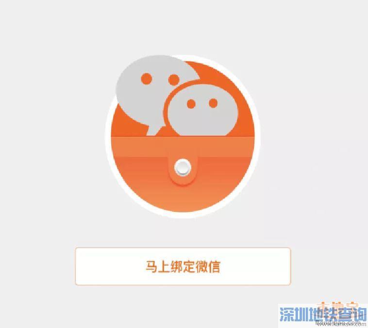 深圳中国石化加油站2018最新电子发票开具全教程攻略(附流程、常见问题)