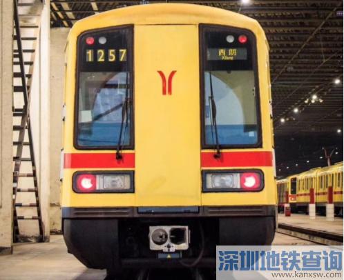 2018广州地铁3号线同和至体育西行车间隔缩至2分51秒