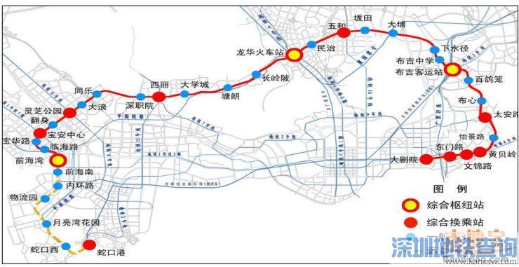 深圳地铁5号线西延至大剧院段最新消息(持续更新中)
