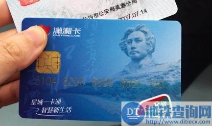 合肥公交线路查询网_北京怀柔最新限行区域地图 - 地铁查询网