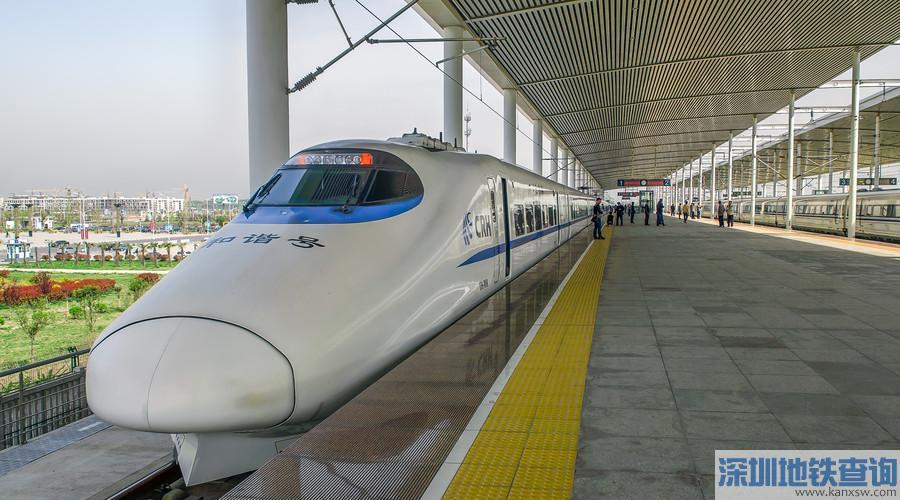 坪山高铁站实行新运行图(加开香港、长沙车次+取消福田)