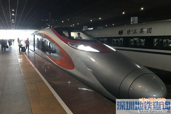 乘高铁去香港这12个问题要注意 否则可能多交3000港币