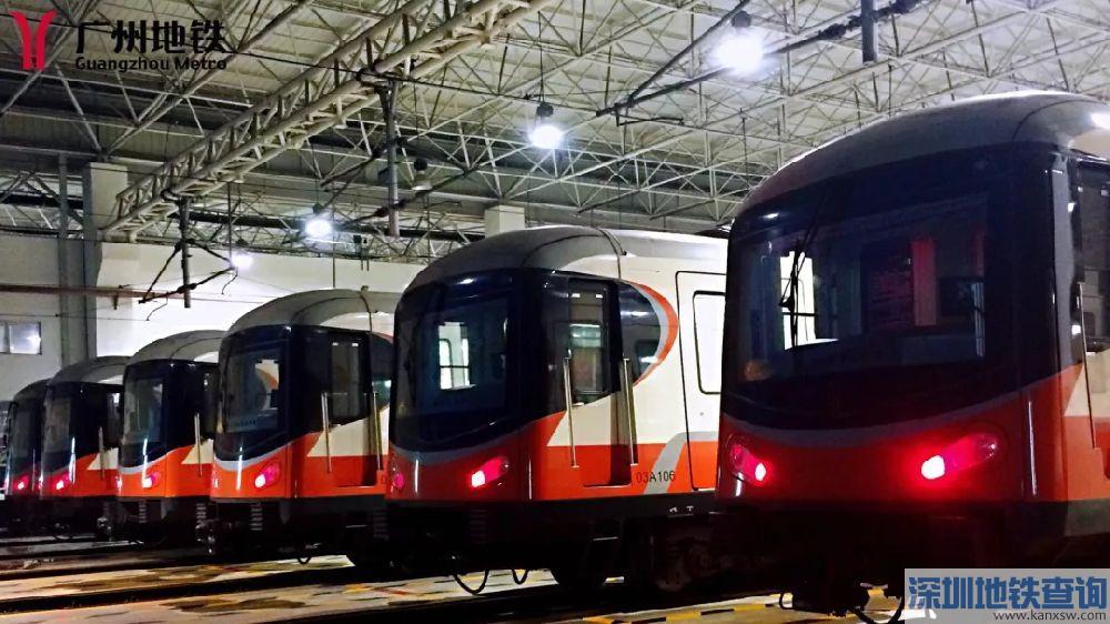 2018广州地铁3号线早高峰9月25日起增开双向小交路(附常见问答)